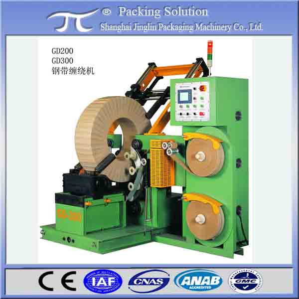 large-size-bearing automatic wrapping machine